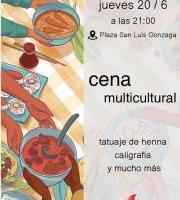Cena Multicultural / Afari Kulturanitza
