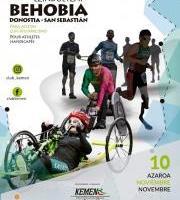 B/SS Personas con Discapacidad / B/SS Pertsona Ezinduak
