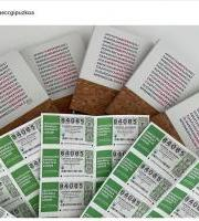 Aecc Gipuzkoaren Loteria